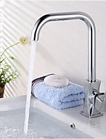 Contemporain / Décoration artistique/Rétro / Modern norme Spout Set de centre Thermostatique / Douche with  Valve en laitonMitigeur un