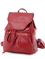 Casual Backpack Women PU Blue Green Brown Red Black Fuchsia