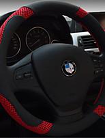 Набор из четырех сезонов автомобиль руль автомобиля кожа сшивание дышащей ткани продуктов