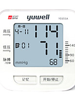 Medical Accurate Blood Pressure Measurement Instrument Hospital Blood Pressure Monitor