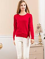 Normal Pullover Femme Sortie simple,Couleur Pleine Bleu / Rouge / Jaune Col Arrondi Manches Longues Laine Automne Moyen Non Elastique