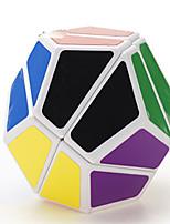 LanLan® Cube de vitesse lisse Megamix Vitesse Cubes magiques Noir Autocollant lisse / Anti-pop ABS