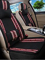 Car Cushion Summer General Back Cushion Imitation Hand-Woven Ice Pad Silk Pad With Four Seasons