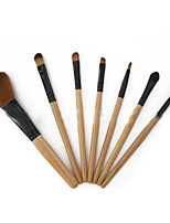 7 Makeup Brushes Set Nylon Portable Wood Face G.R.C / Send Package