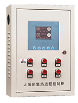 The Sun Hot Water Engineering Control Cabinet