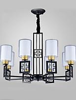 40W Závěsná světla ,  Tradiční klasika Galvanicky potažený vlastnost for Mini styl KovObývací pokoj / Ložnice / Jídelna / studovna či