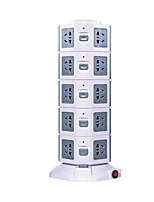USB Vertical Socket (Color Gray  White)