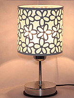 The New Modern Carved Lamp