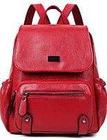 Women PU Casual Backpack Blue / Red / Black