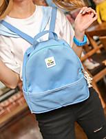 Women Canvas Casual Backpack Beige / Blue / Orange / Black