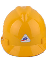 choc abs protection du travail casque