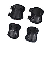 Note Color Black Tactical Four-Piece Protective Equipment