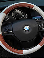 Four Seasons GM Steering Wheel Sets Of Automotive Supplies Car Sets