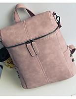Women PU Casual Backpack Beige / Pink / Gray / Black
