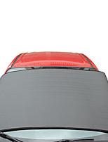 мультифункциональный четыре сезона общая версия автомобиля блок солнца козырек от солнца может предотвратить дождь и снег зимой