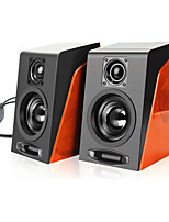 USB2.0 Mini Subwoofer Audio (Note Black  Brown)