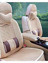 Ice Silk Car Cushion New Seasons Seasons Summer Liangdian Automotive Supplies GM Car Mats