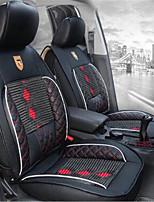 Leather Ice Silk Car Cushion Universal Four Seasons