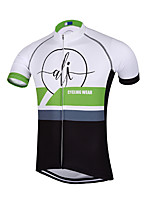 Sports QKI Cycling Jersey Men's Short Sleeve Bike Breathable / Quick Dry / Anatomic Design / Back Pocket / Reflective Strips