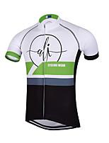 Deportes Maillot de Ciclismo Hombres Mangas cortas BicicletaTranspirable / Secado rápido / Diseño Anatómico / Cremallera delantera /