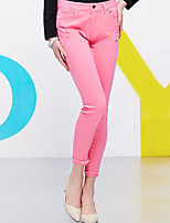 I'HAPPY Women's Solid Pink / White / Yellow Slim PantsSimple Spring / Fall