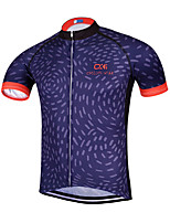 QKI Puzzle Pro Cycling Jersey Men's Short Sleeve Bike Breathable / Quick Dry / Anatomic Design / Front Zipper / Back Pocket / Reflective Strips
