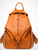 Women Cowhide Casual Backpack Blue / Yellow / Black / Burgundy / Fuchsia