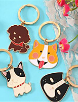 Cartoon Animal Animal Key Chain Car Key Ring