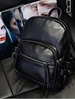 Women PU Casual Backpack Blue / Gray / Black / Fuchsia