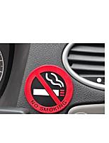 Нет логотипа курить наклейки одного pricea пакет из десяти