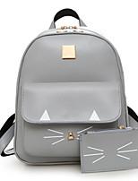 Casual Outdoor Shopping Bag Sets Women PU Pink Gray Black