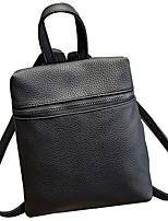 Women PU Casual Backpack Beige / Black