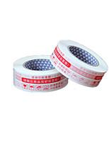 (Примечание 2 упаковка размер 15000cm * 4.5cm *) уплотнительная лента