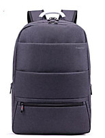 Women Oxford Cloth Casual Backpack Gray