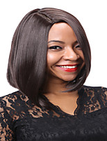 Short Straight Hair Brown Color Synthetic Wigs for Women