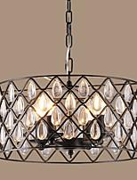 40w מנורות תלויות ,  וינטאג' / רטרו / גס צביעה מאפיין for קריסטל / מעצבים מתכת חדר שינה / חדר אוכל / חדר עבודה / משרד / חדר ילדים