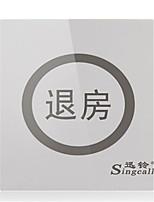 CU-U01 АБС-пластик Невизуальные дверной звонок Беспроводной Doorbell системы