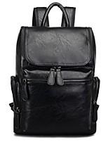 Men PU Casual Backpack Brown / Black