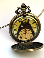 Reloj Inspirado por Mi vecino Totoro Eren Jager Animé Accesorios de Cosplay Reloj Dorado Aleación Hombre