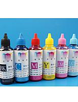 Coated Paper Pigment Printer Ink YM BBK Blue Light Blue Light Red 100ML / color