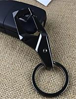 Porte-clés de voiture en métal