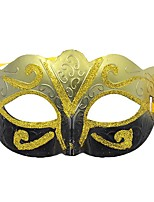 1PC The Mask For Halloween Costume Party Random Color