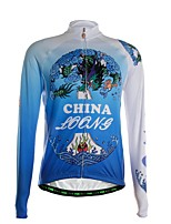 Sports Cycling Jersey Men's Long Sleeve Breathable /Warm / Quick Dry / Front Zipper / Ultra Light Fabric Bike