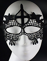 1PC Bud Silk Mask For Halloween Costume Party