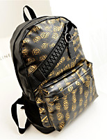 Men PU Casual Backpack Gold / Silver