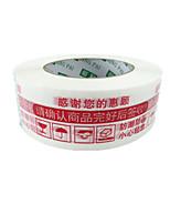 (Pacote de 2 tamanho vermelho * 4,5 centímetros 10.000 centímetros nota *) fita de vedação