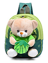 Kids Canvas Casual / Outdoor Backpack