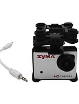 SYMA X8G syam Câmara / Vídeo RC Quadrotor Prateado 1 Peça