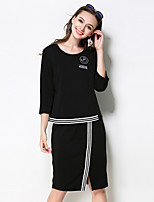 Women's Casual/Daily / Plus Size Active Fall Set Skirt Suits,Striped Round Neck ¾ Sleeve Black Polyester Medium