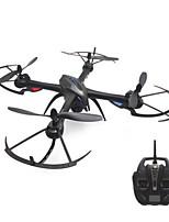 беспилотный i8h RC Quadcopter - черный